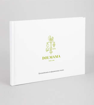 """DOLMAMA"" Restaurant"