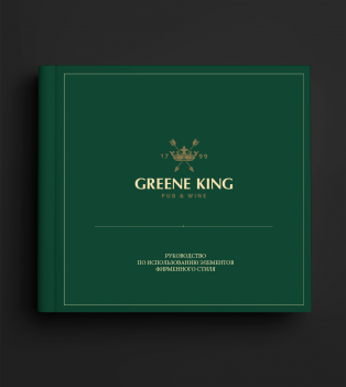 """Green King"" Restaurant & Pub"