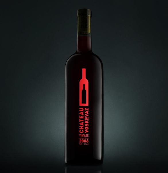 """Chateau Voskevaz"" Wine"