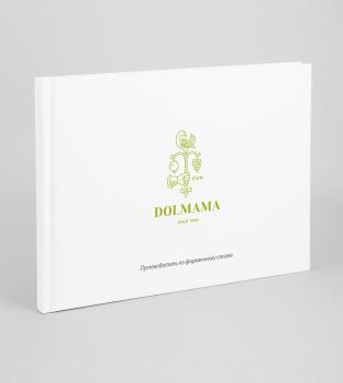 ресторан «Долмама»