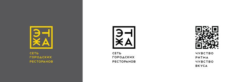 ETAJ-LddOGO-2014_2-1