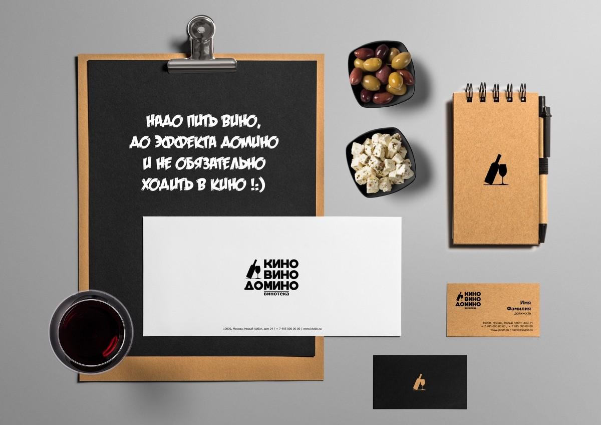 Kino Vino Domino -Corporate Identity